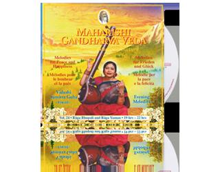 Sumitra Guha, Gesang (19-22h)