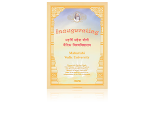 arishi Vedic University – Inauguration